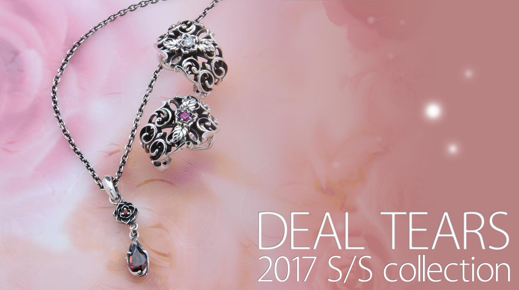 2017 S/S DealTears