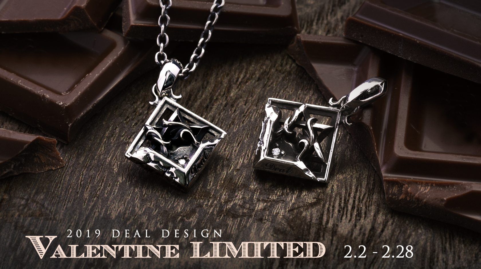 2019 Valentine LIMITED MODEL