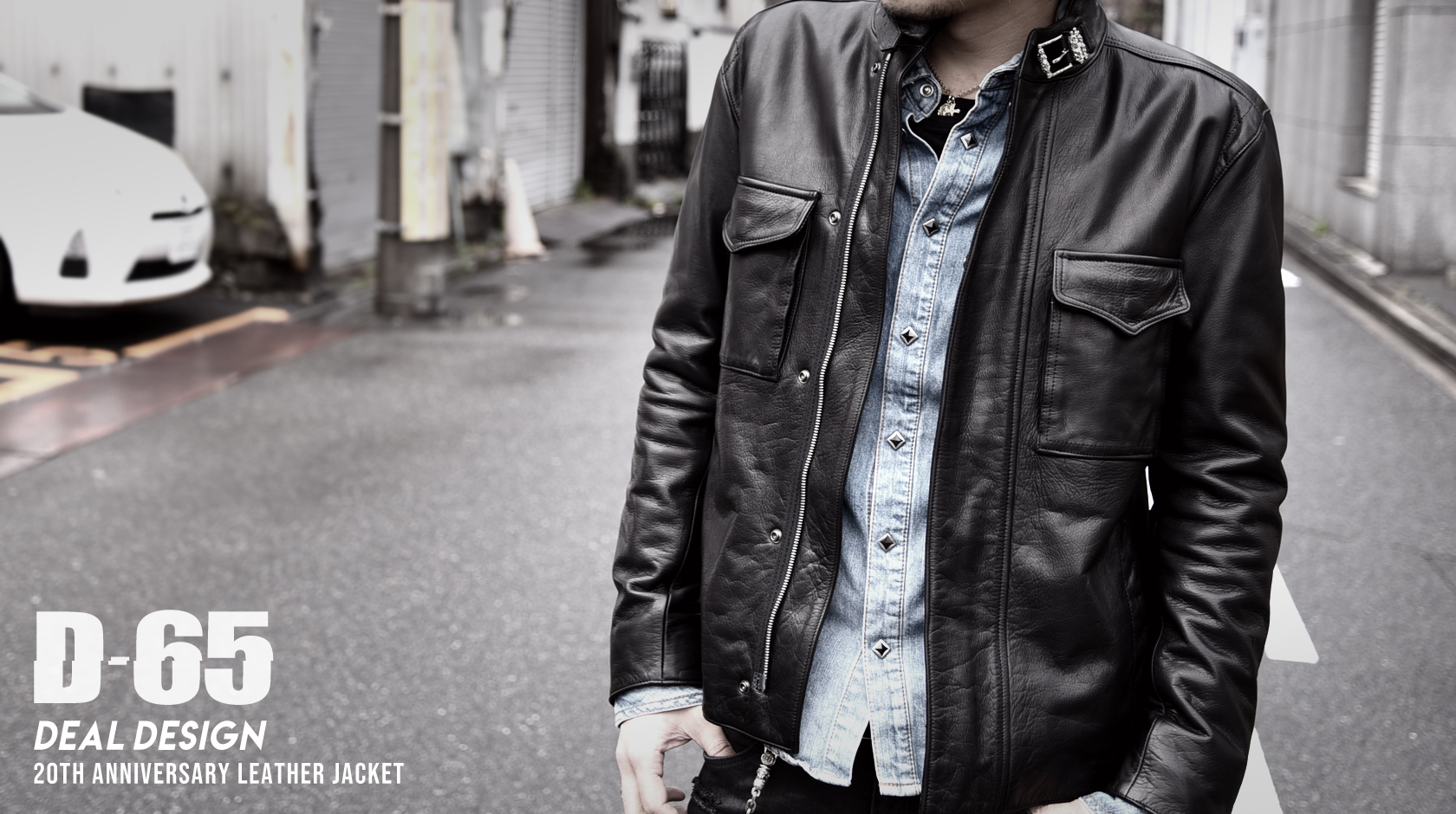 20th LEATHERJACKET D-65