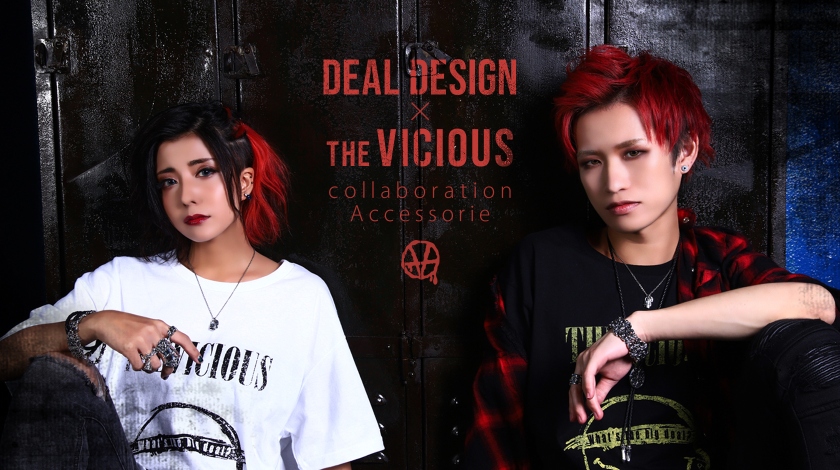 DEALDESIGN×THE VISIOUS